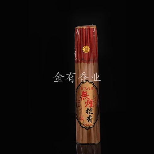 江苏有求必应香BA09