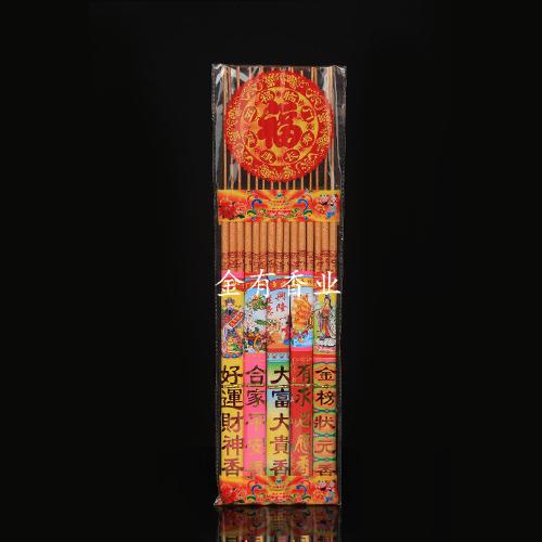 五福香C0815
