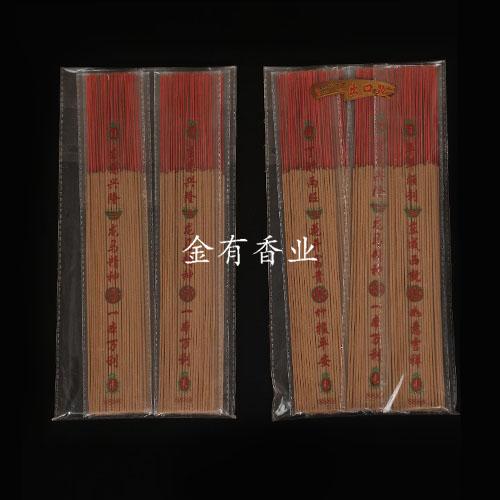 江苏多福香BA22