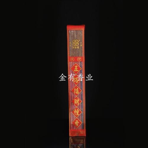 江苏五路财神合装A05