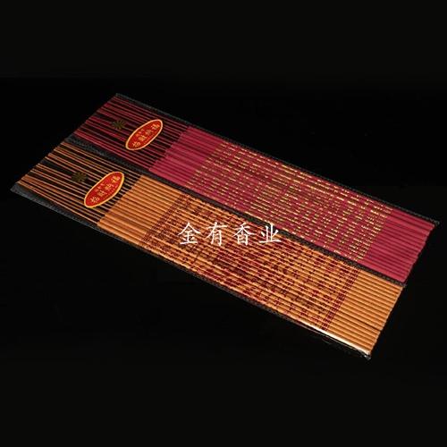 吴中单彩龙版C18