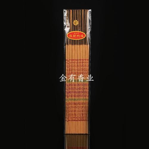 招财纳福C15