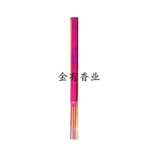 江苏普及烫金香3厘
